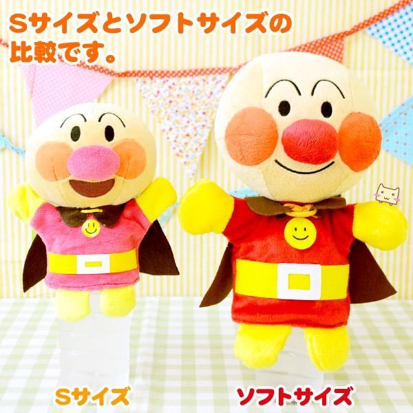【在庫限り】 アンパンマン ハンドパペット 手踊り人形  Sサイズ(子供用) ばいきんまん 吉徳|honest|05