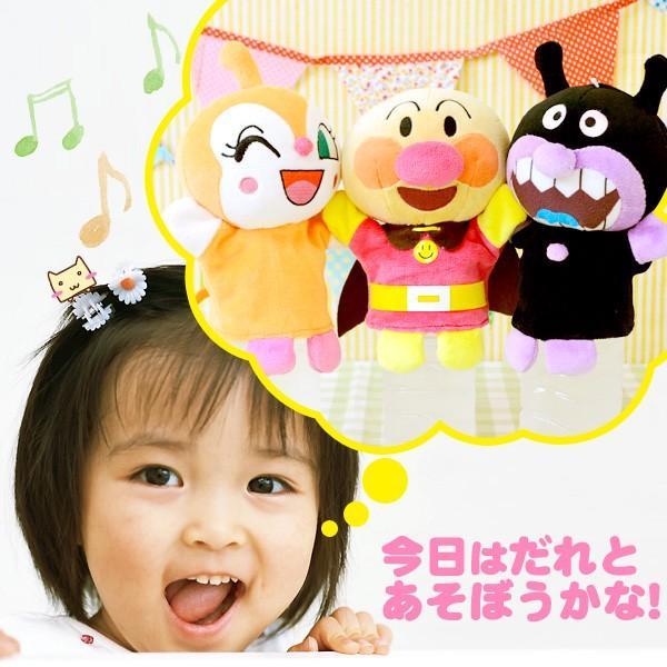 【在庫限り】 アンパンマン ハンドパペット 手踊り人形  Sサイズ(子供用) ドキンちゃん 吉徳 honest 04