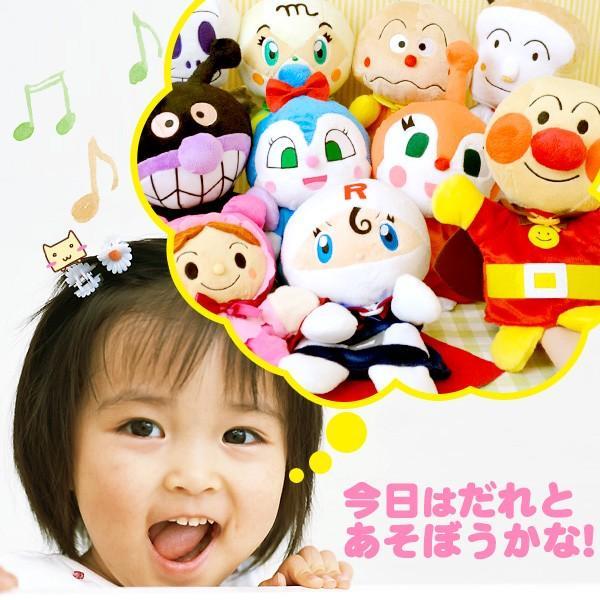 アンパンマン ハンドパペット ソフト 手踊り人形 10人セット 吉徳|honest|04