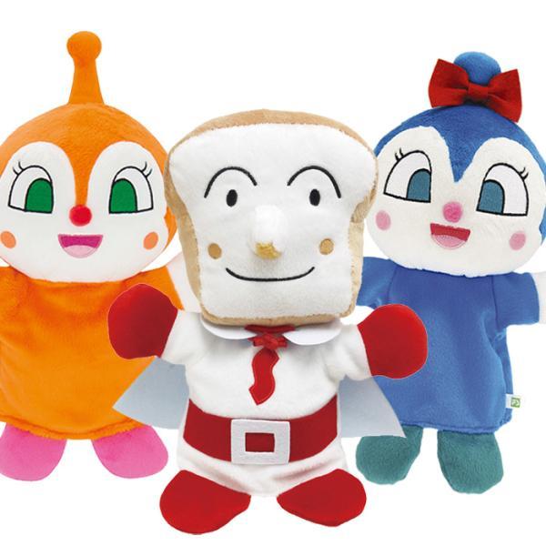 アンパンマン ハンドパペット ソフト 手踊り人形 しょくぱんまんさまと両手に花セット しょくぱんまん ドキンちゃん コキンちゃん 吉徳