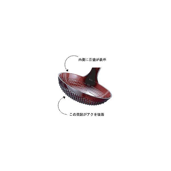カラー アク取りお玉 (おたま) 目盛付き あく取りに便利なお玉|honest|03