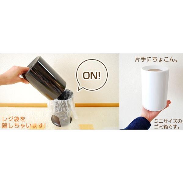 ミニチューブラー mini TUBELOR デザインゴミ箱 イデアコ ideaco|honest|02