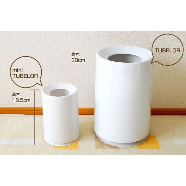 ミニチューブラー mini TUBELOR デザインゴミ箱 イデアコ ideaco|honest|06