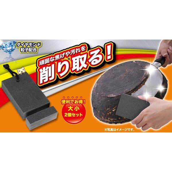 ダイヤモンドキッチンクリーナー (まな板削り、包丁研ぎ、コンロ掃除に) ニーズ|honest|02