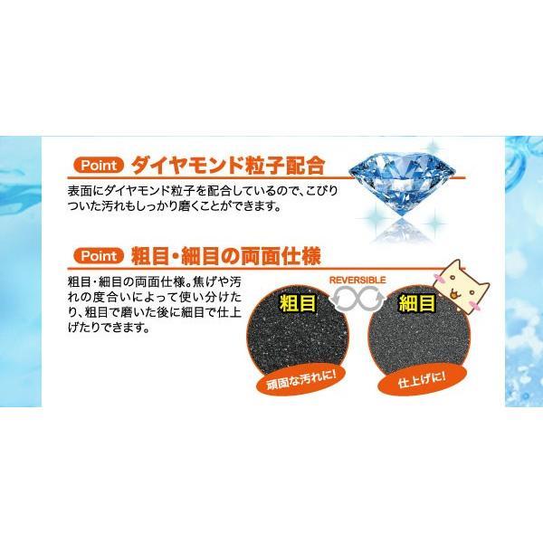 ダイヤモンドキッチンクリーナー (まな板削り、包丁研ぎ、コンロ掃除に) ニーズ|honest|05
