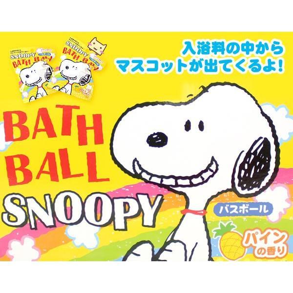 スヌーピー バスボール2 入浴剤 単品 (パインの香り) |honest|02