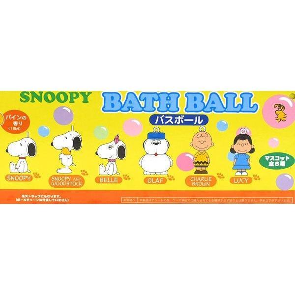 スヌーピー バスボール2 入浴剤 単品 (パインの香り) |honest|03