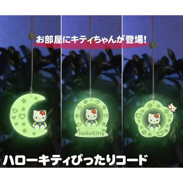 ハローキティ ぴったりコード (花) スマイルキッズ|honest|02
