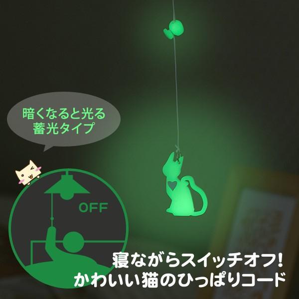 【メール便可6点まで】 ねながらひっぱりコード 猫  のび 旭電機化成株式会社|honest|02