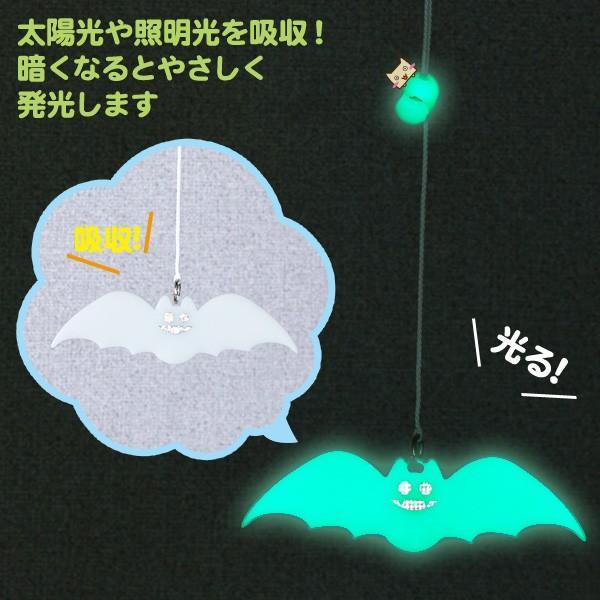 【メール便可6点まで】 ねながらひっぱりコード ハロウィーン コウモリ 旭電機化成|honest|03