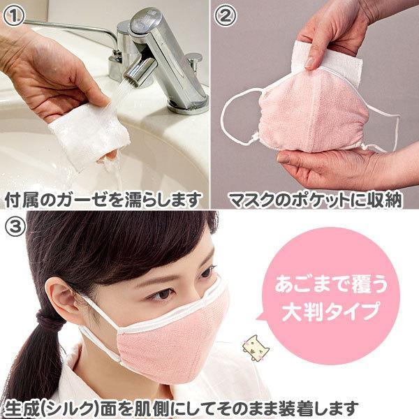 【メール便可2点まで】 潤いシルクのおやすみ濡れマスク アルファックス honest 03