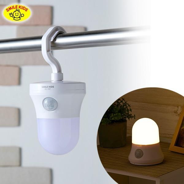 ハンガーセンサーライト LEDライト 人感センサー 自動点灯 スマイルキッズ asl-3307 |honest