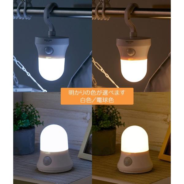 ハンガーセンサーライト LEDライト 人感センサー 自動点灯 スマイルキッズ asl-3307 |honest|03