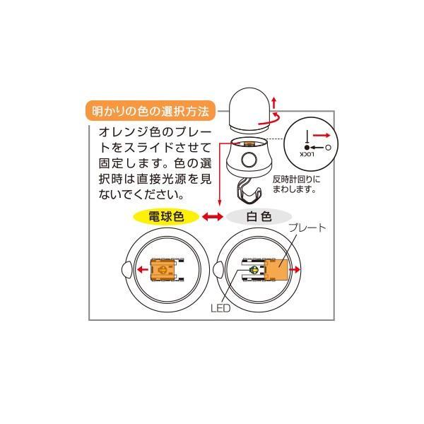 ハンガーセンサーライト LEDライト 人感センサー 自動点灯 スマイルキッズ asl-3307 |honest|04