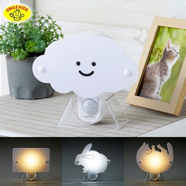 ウォールセンサーライト LEDライト 人感センサー 自動点灯 スマイルキッズ honest