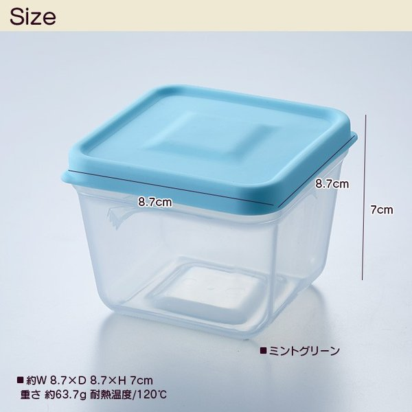 ふたがトングになる保存容器 2個組 ATN-0102|honest|10