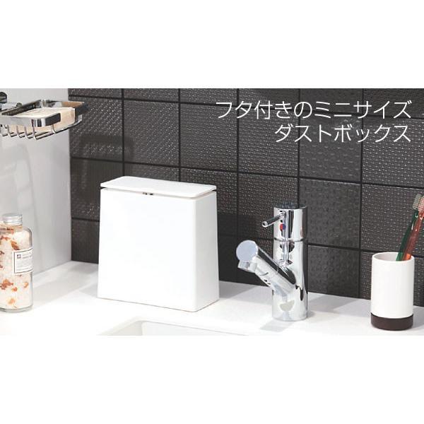 チューブラー ミニフラップ (ふた付き 小型 ゴミ箱 デスク) イデア株式会社|honest|03