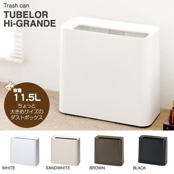 デザインゴミ箱 チューブラー ハイグランデ (イデア株式会社) レビューで送料無料|honest