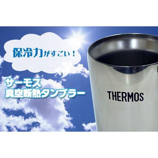 サーモス THERMOS 真空断熱タンブラー 400ml 単品 ステンレスタンブラー|honest|02