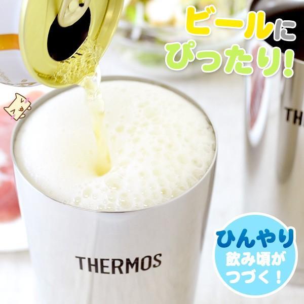 サーモス THERMOS 真空断熱タンブラー 400ml 単品 ステンレスタンブラー|honest|06