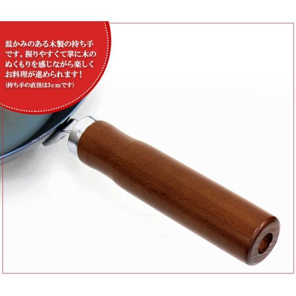 (木柄)昔ながらの使いやすい鉄フライパン 26cm 木製の持ち手 日本製 焼付 油ならし 加工済 【ガス・IH対応】|honest|03