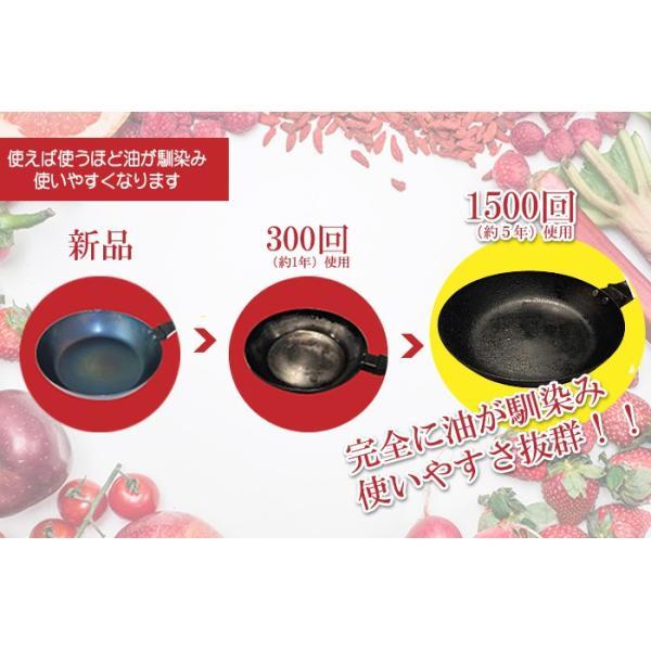 (木柄)昔ながらの使いやすい鉄フライパン 26cm 木製の持ち手 日本製 焼付 油ならし 加工済 【ガス・IH対応】|honest|07