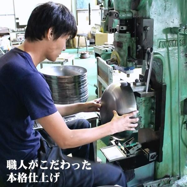 (木柄)昔ながらの使いやすい鉄フライパン 26cm 木製の持ち手 日本製 焼付 油ならし 加工済 【ガス・IH対応】|honest|10