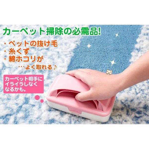 カーペットクリーナー ぱくぱくくん ピンク 日本シール|honest|02