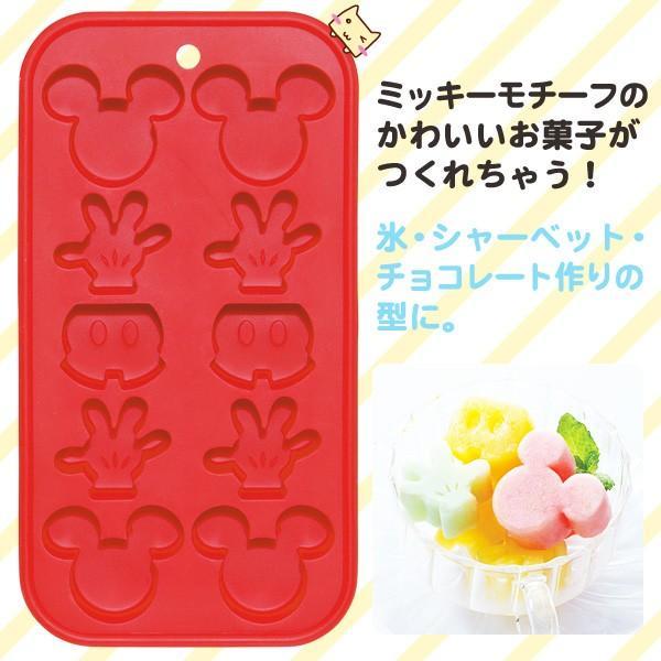【在庫限り】  ミッキーマウス シリコントレー シリコン型 製氷皿 スケーター|honest|02