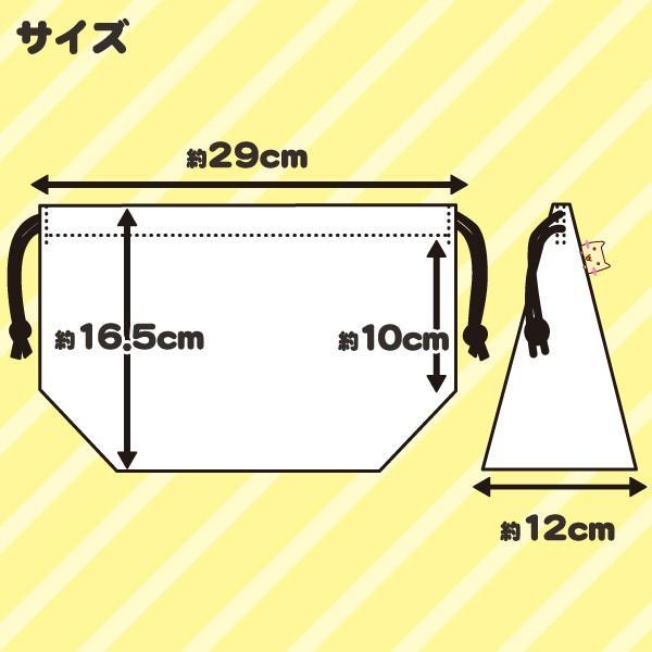 【メール便可2点まで】 ハローキティ ランチ巾着 ギンガムチェック スケーター honest 02