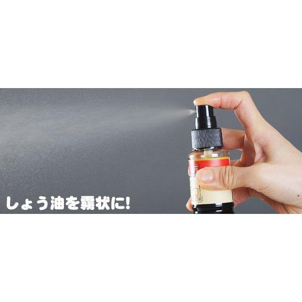 ちょいかけスプレー 醤油スプレー  しょうゆ差し セイエイ 清水産業|honest|03