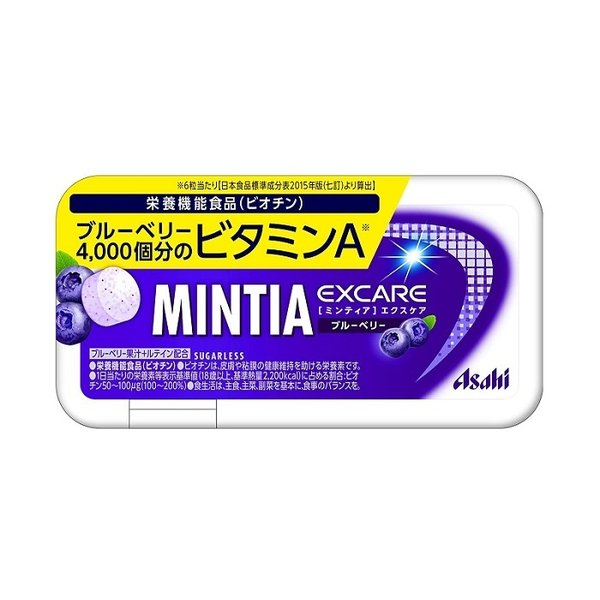 アサヒ ミンティア エクスケア ブルーベリー 30粒(ブルーベリー4000個分のビタミンA) ×1個