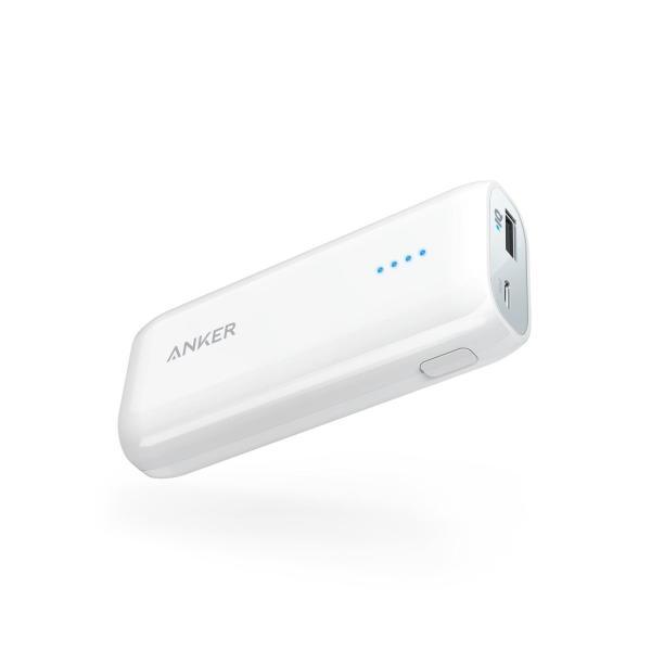 Anker Astro E1 5200mAh コンパクトモバイルバッテリー 急速充電可 ポーチ付 A1211022|honey-pot