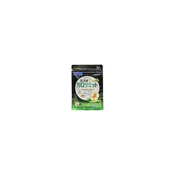 FANCL ファンケル 大人のカロリミット 30日分 120粒|honey-pot
