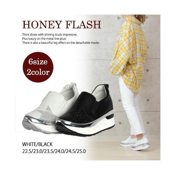 スニーカー スリッポン 厚底 レディース シューズ 履きやすい 星 スター キラキラ 歩きやすい 痛くない 軽い 軽量 honeyflash