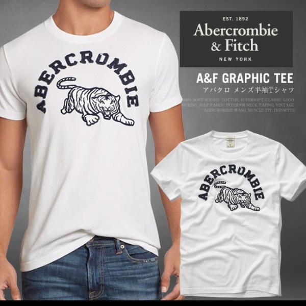 アバクロ Tシャツ アバクロンビー&フィッチ Abercrombie&Fitch グラフィック タイガー Tシャツ メンズ 半袖 AM11113 正規品 本物保証|honeyflavor