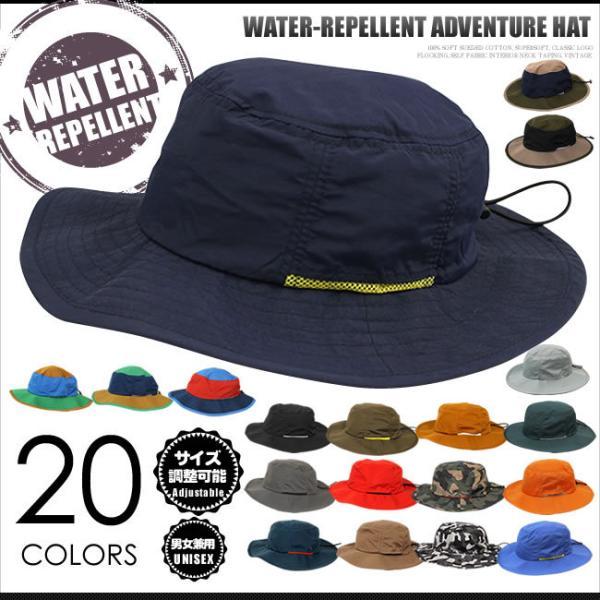 レインハット アドベンチャーハット サファリ 撥水加工 HAT 帽子 BCH-20078M メンズ レディース メール便送料無料|honeyflavor