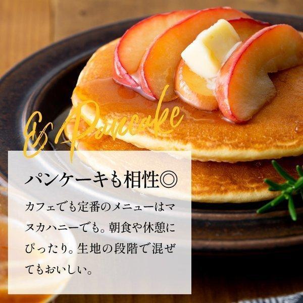 新発売  マヌカハニー UMF8+ MGO181以上 Native Originz 250g 即日発送 honeygreenbay 12