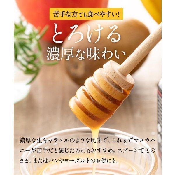 新発売  マヌカハニー UMF8+ MGO181以上 Native Originz 250g 即日発送 honeygreenbay 05