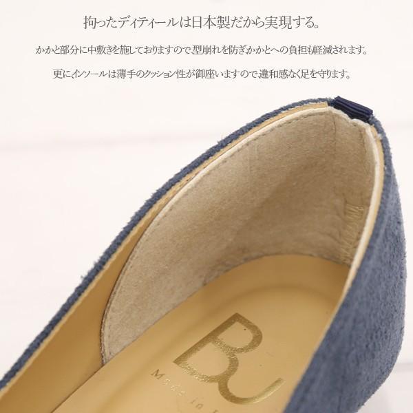ローヒール パンプス 日本製 プレーン  レディース 痛くない 歩きやすい クッション 走れる  春|honeyondays|12