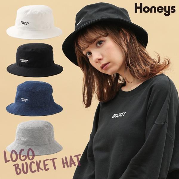 aa0a08868d1fd 帽子 バケットハット レディース バケハ 韓国 雑誌掲載 Honeys ハニーズ ロゴ入りバケットハットの画像