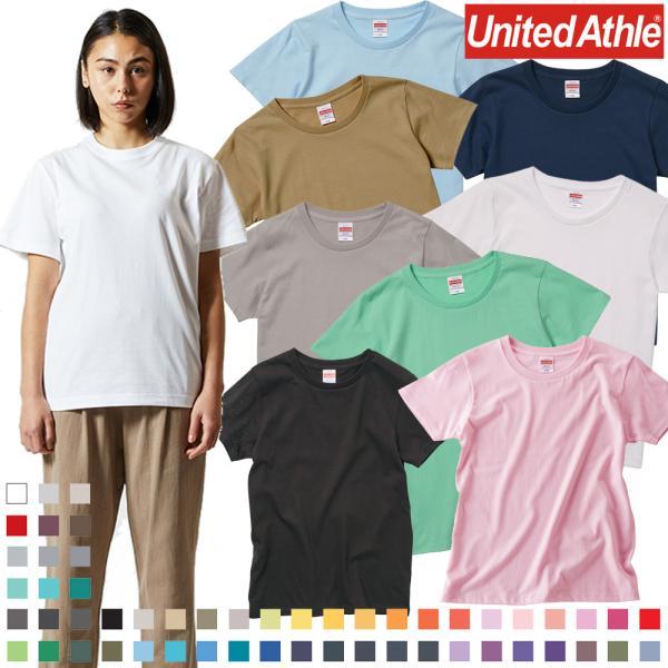 Tシャツ 無地 キッズ メンズ レディース ユナイテッドアスレ 半袖 T-shirt 衣装 5.6onz(オンス) 5001|honeysmileys