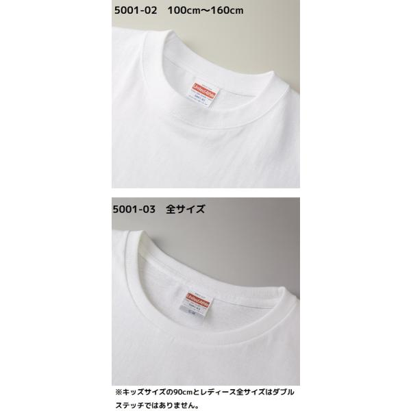 Tシャツ 無地 キッズ メンズ レディース ユナイテッドアスレ 半袖 T-shirt 衣装 5.6onz(オンス) 5001|honeysmileys|02