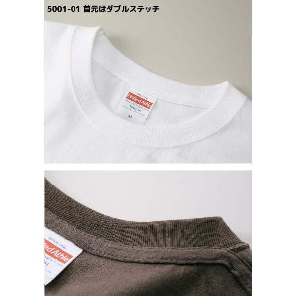 Tシャツ 無地 キッズ メンズ レディース ユナイテッドアスレ 半袖 T-shirt 衣装 5.6onz(オンス) 5001|honeysmileys|03
