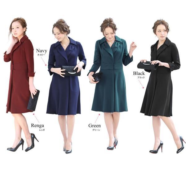 パーティードレス ワンピース ドレス 20代 30代 結婚式 M L LL XL レッド ネイビー グリーン ブラック 大きいサイズ hongkongmadam 02