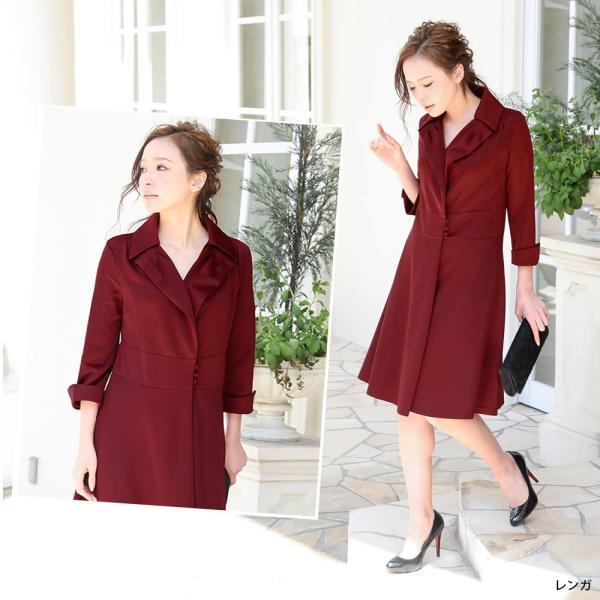 パーティードレス ワンピース ドレス 20代 30代 結婚式 M L LL XL レッド ネイビー グリーン ブラック 大きいサイズ hongkongmadam 11