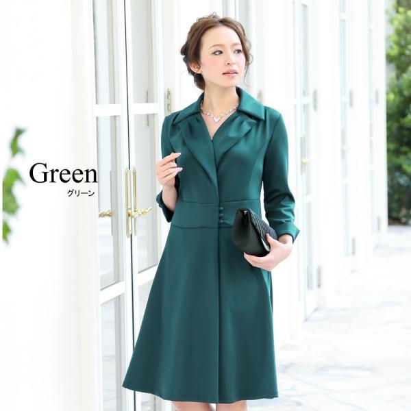 パーティードレス ワンピース ドレス 20代 30代 結婚式 M L LL XL レッド ネイビー グリーン ブラック 大きいサイズ hongkongmadam 18