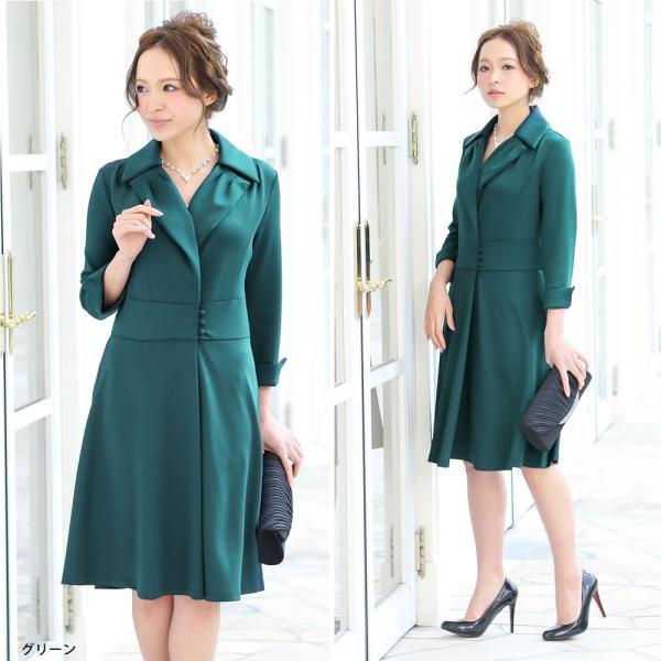 パーティードレス ワンピース ドレス 20代 30代 結婚式 M L LL XL レッド ネイビー グリーン ブラック 大きいサイズ hongkongmadam 19