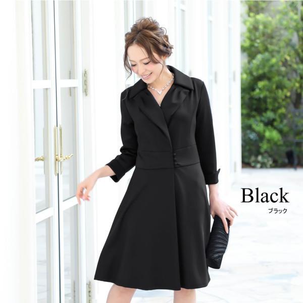 パーティードレス ワンピース ドレス 20代 30代 結婚式 M L LL XL レッド ネイビー グリーン ブラック 大きいサイズ hongkongmadam 20