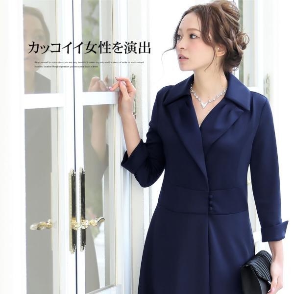 パーティードレス ワンピース ドレス 20代 30代 結婚式 M L LL XL レッド ネイビー グリーン ブラック 大きいサイズ hongkongmadam 03
